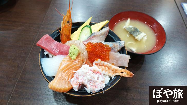 金沢 海鮮丼