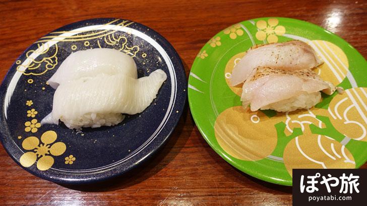 金沢 もりもり寿司